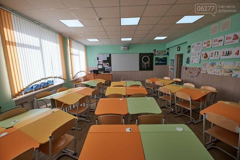 В Добропіллі запрацювала капітально відремонтована опорна школа, фото-6
