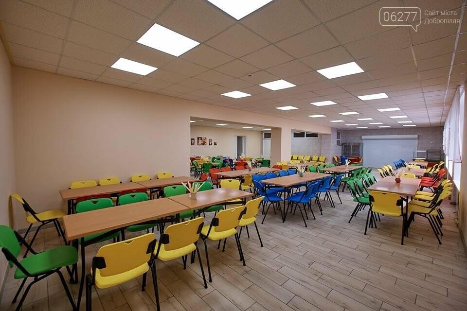 В Добропіллі запрацювала капітально відремонтована опорна школа, фото-7