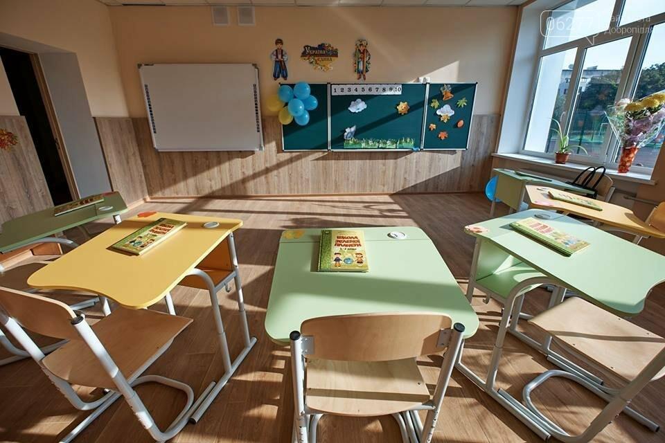 В Добропіллі запрацювала капітально відремонтована опорна школа, фото-5