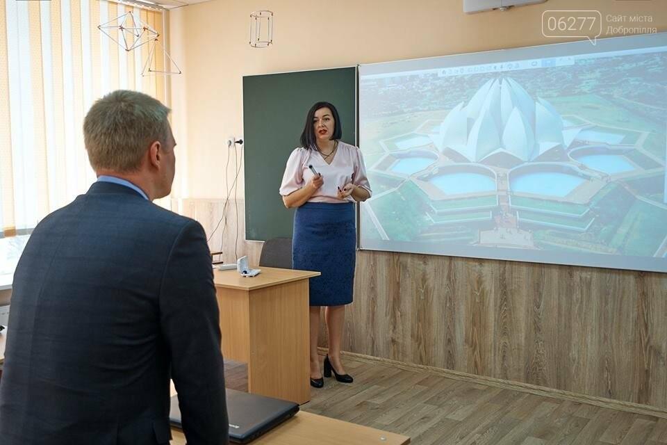 В Добропіллі запрацювала капітально відремонтована опорна школа, фото-16