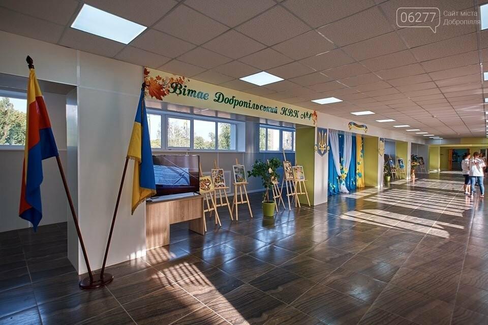 В Добропіллі запрацювала капітально відремонтована опорна школа, фото-10