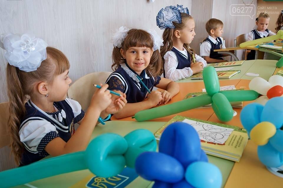 В Добропіллі запрацювала капітально відремонтована опорна школа, фото-11