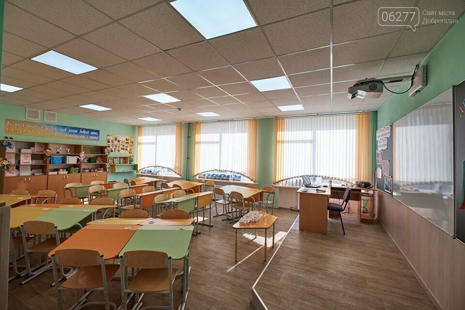 В Добропіллі запрацювала капітально відремонтована опорна школа, фото-17