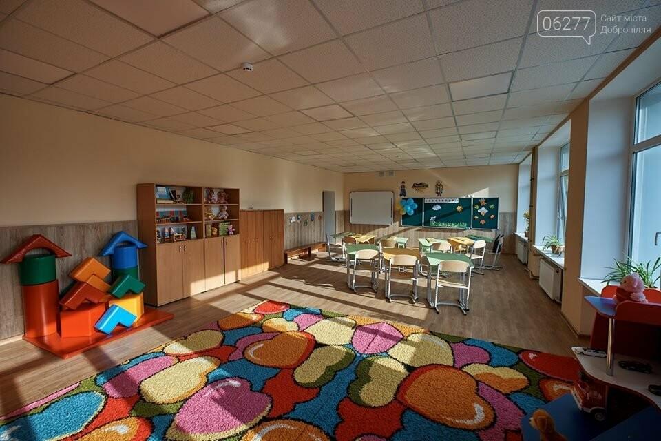 В Добропіллі запрацювала капітально відремонтована опорна школа, фото-12