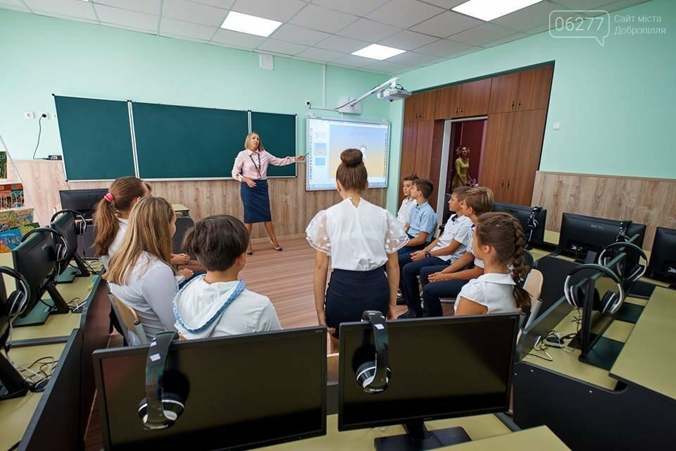 В Добропіллі запрацювала капітально відремонтована опорна школа, фото-14
