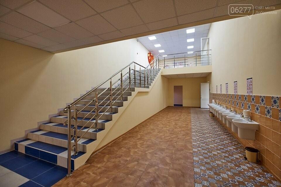 В Добропіллі запрацювала капітально відремонтована опорна школа, фото-19