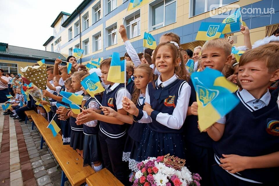 В Добропіллі запрацювала капітально відремонтована опорна школа, фото-23