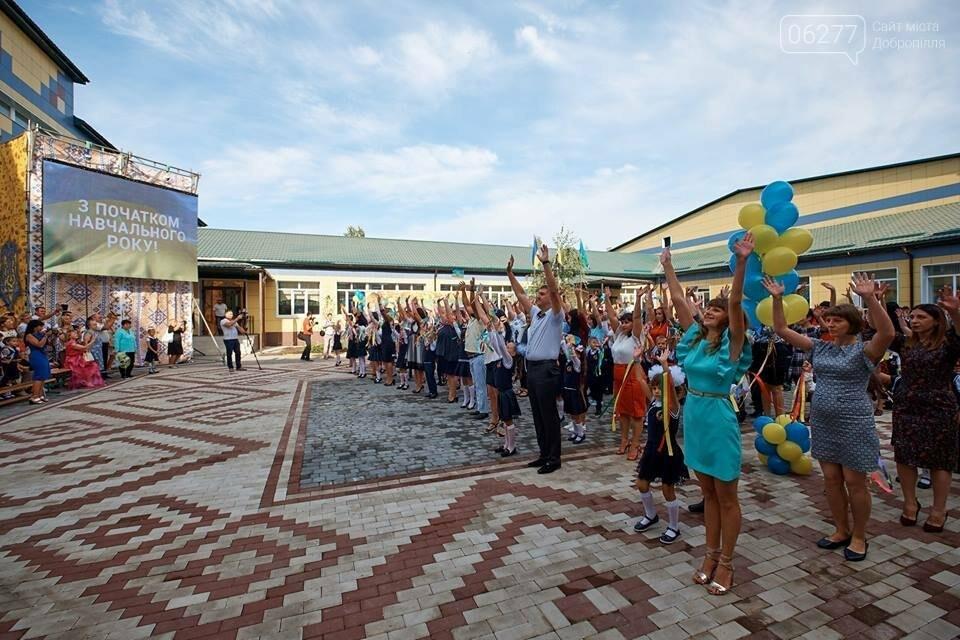 В Добропіллі запрацювала капітально відремонтована опорна школа, фото-21