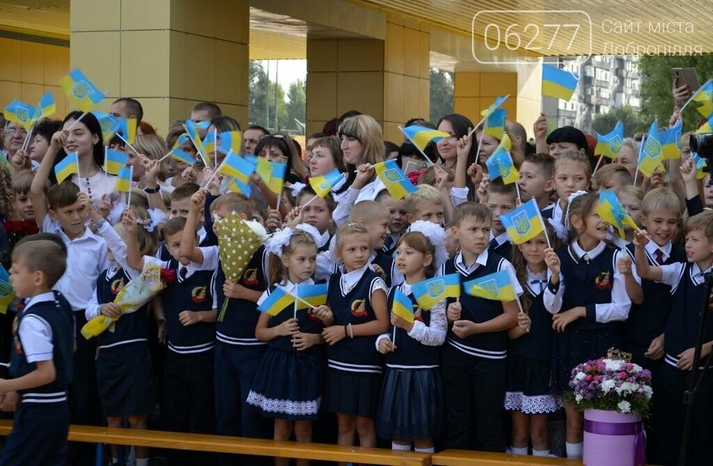 В школах Большого Доброполья прозвучали первые звонки, фото-2