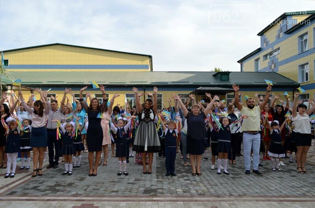 В школах Большого Доброполья прозвучали первые звонки, фото-3
