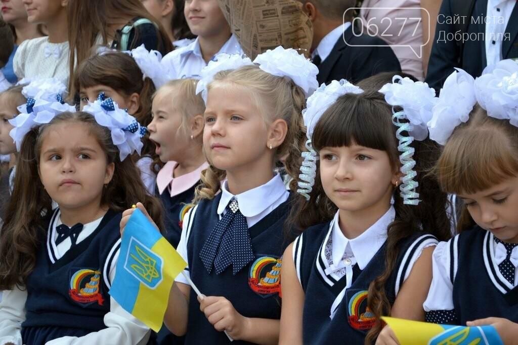 В школах Большого Доброполья прозвучали первые звонки, фото-4