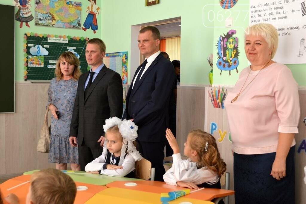 В школах Большого Доброполья прозвучали первые звонки, фото-5