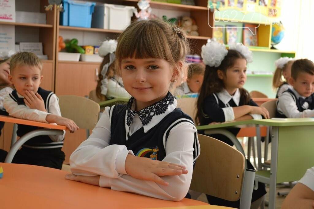 В школах Большого Доброполья прозвучали первые звонки, фото-6