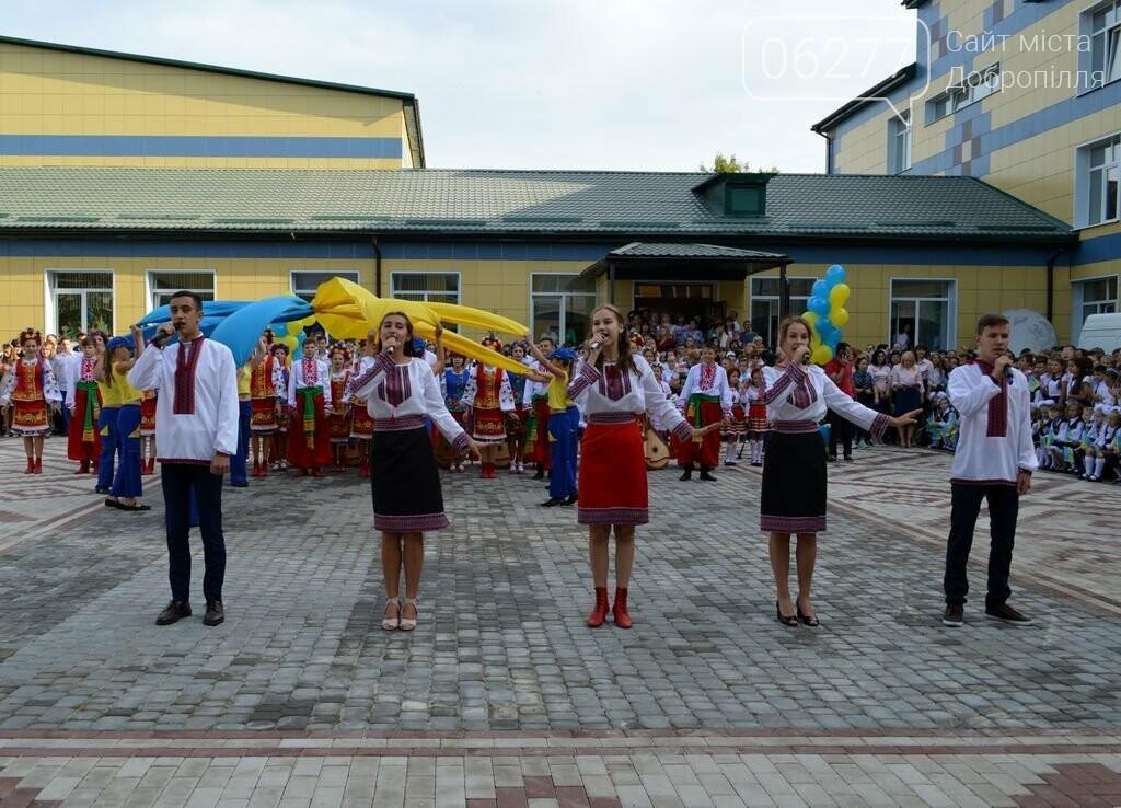 В школах Большого Доброполья прозвучали первые звонки, фото-10