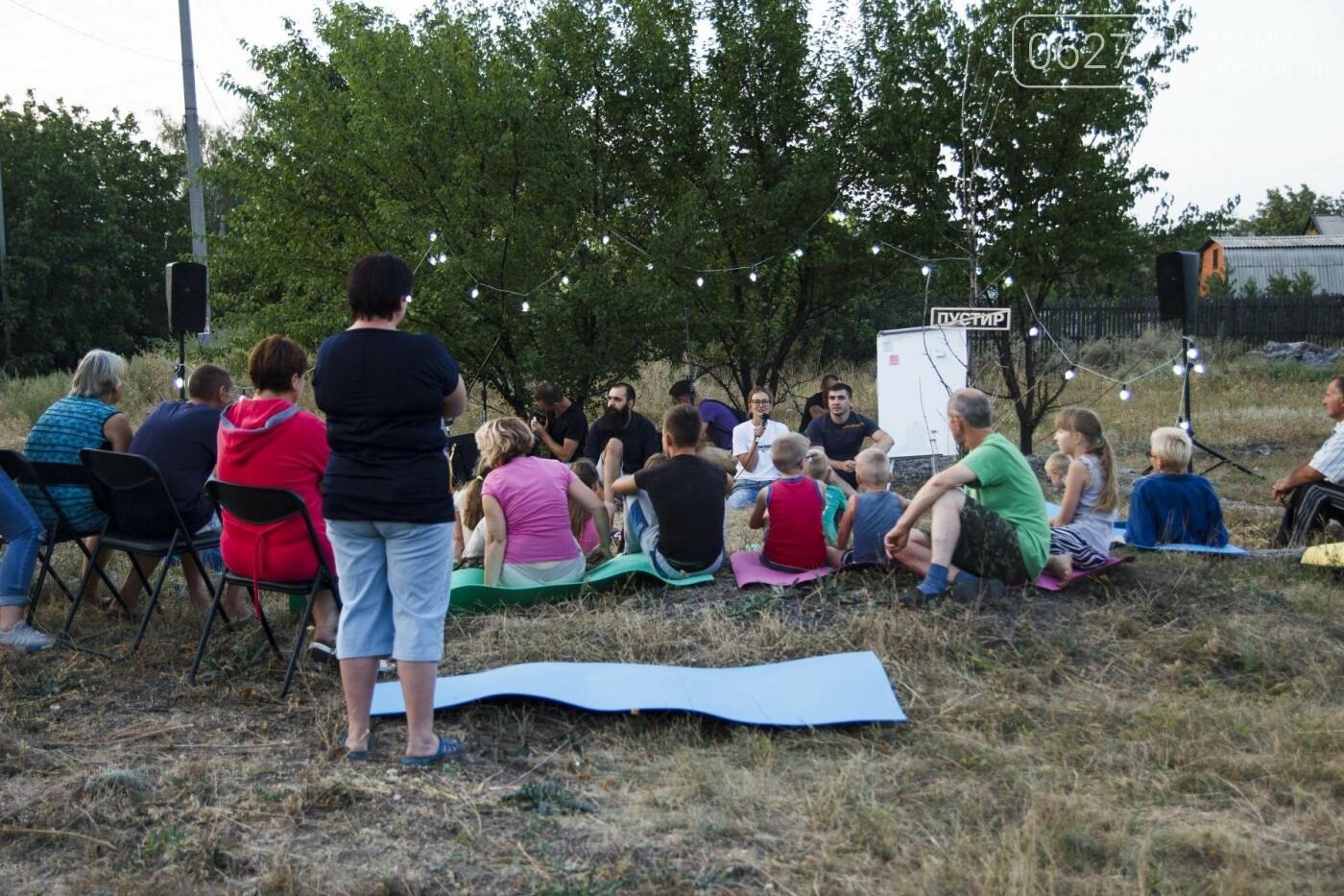 Розпочався етап проекту Метамісто:Схід у Добропіллі, фото-4