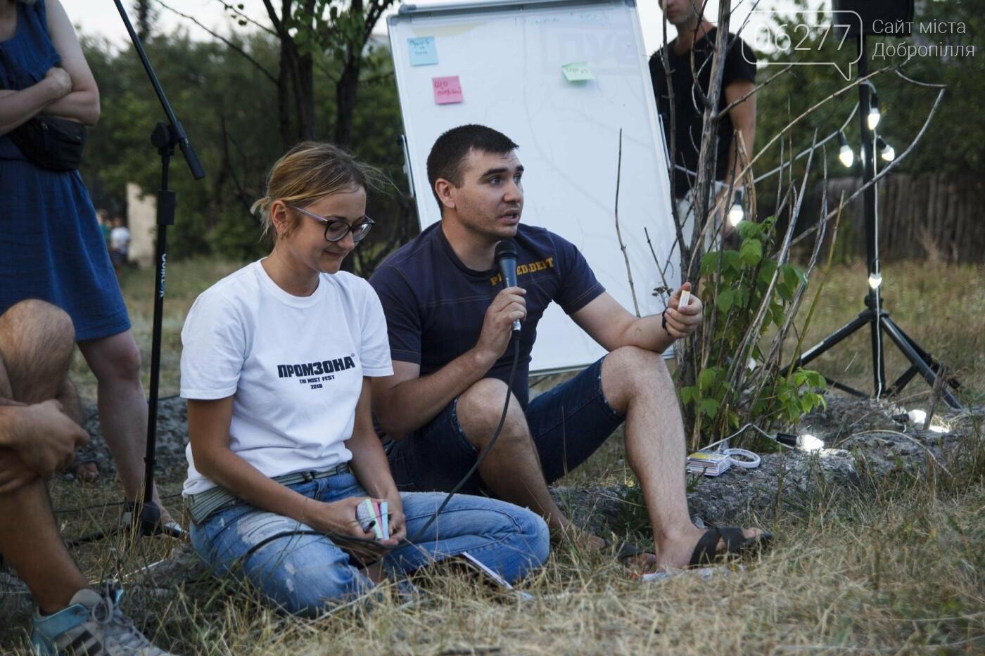 Розпочався етап проекту Метамісто:Схід у Добропіллі, фото-3