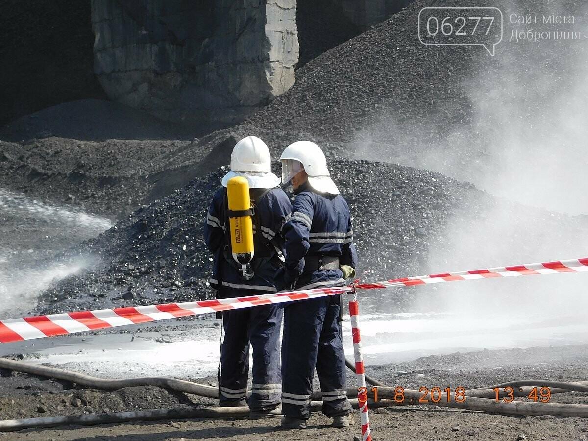 Учебная тревога на объекте повышенной опасности: ДТЭК Кураховская ТЭС и ГСЧС потушили условный пожар на угольном складе, фото-2