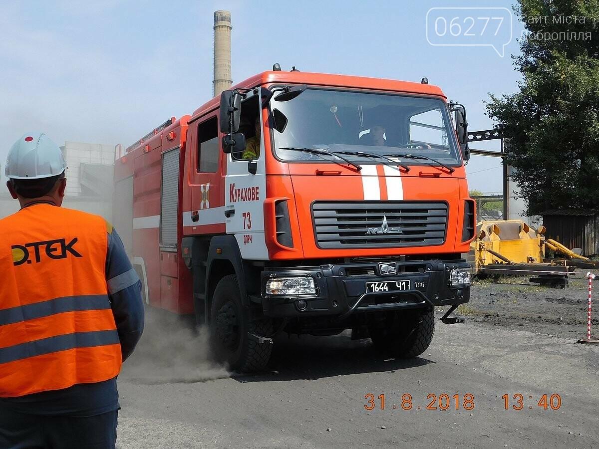 Учебная тревога на объекте повышенной опасности: ДТЭК Кураховская ТЭС и ГСЧС потушили условный пожар на угольном складе, фото-1
