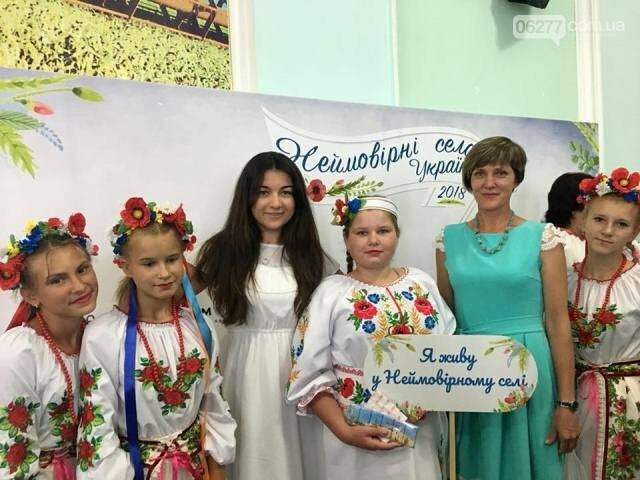 Село Золотий Колодязь увійшло у десятку неймовірних сіл України, фото-2