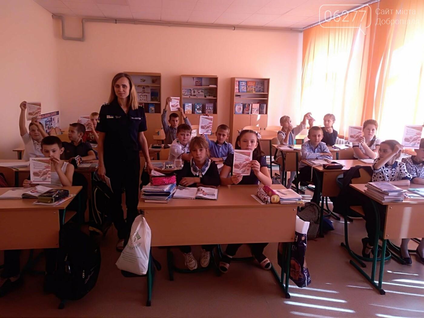 Рятувальники нагадали Світлівським школярам правила безпеки життєдіяльності, фото-1