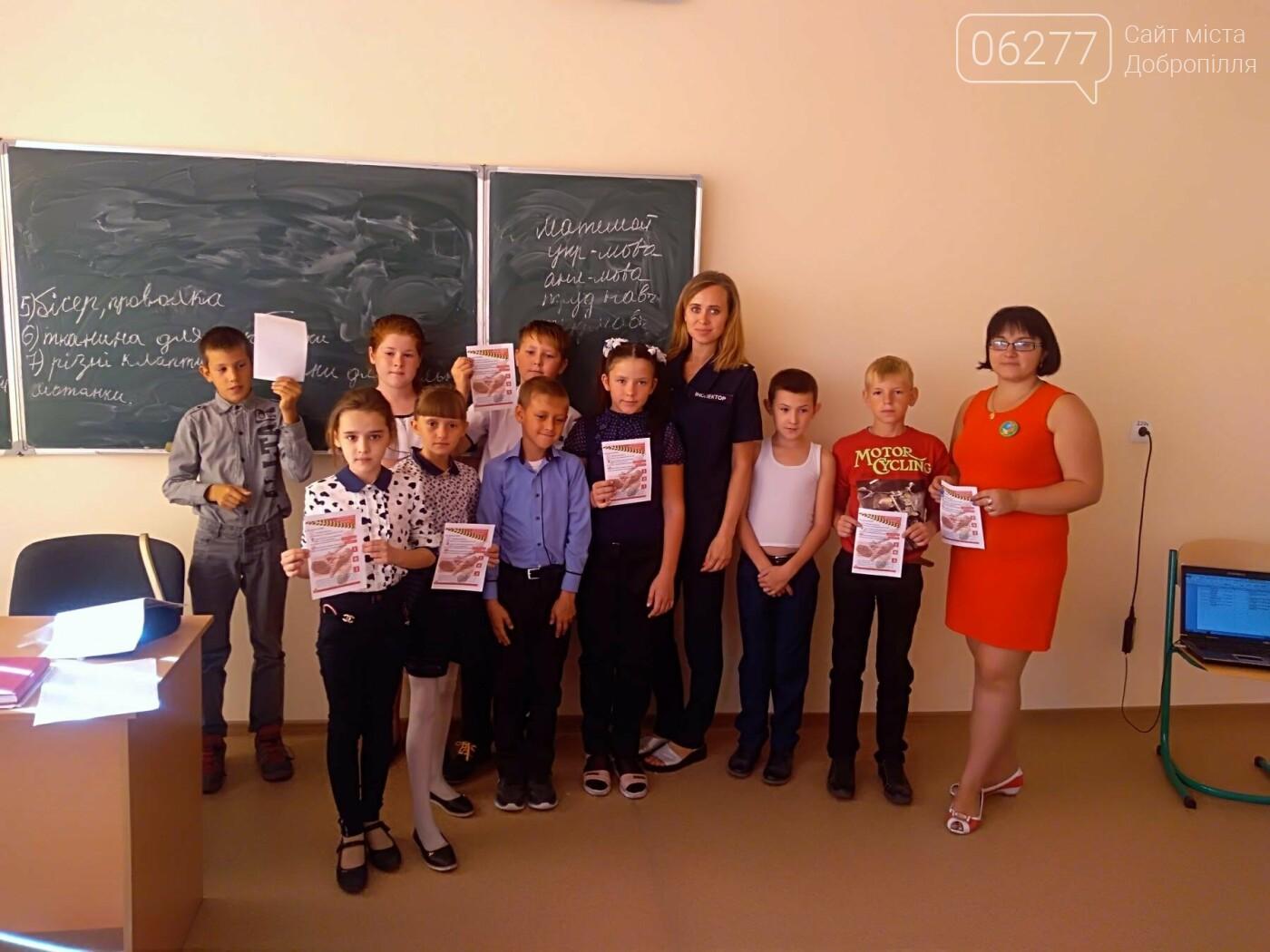 Рятувальники нагадали Світлівським школярам правила безпеки життєдіяльності, фото-3