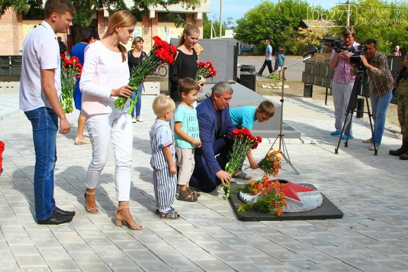 Как прошла 75-я годовщина освобождения Донбасса в регионе: фото, фото-23