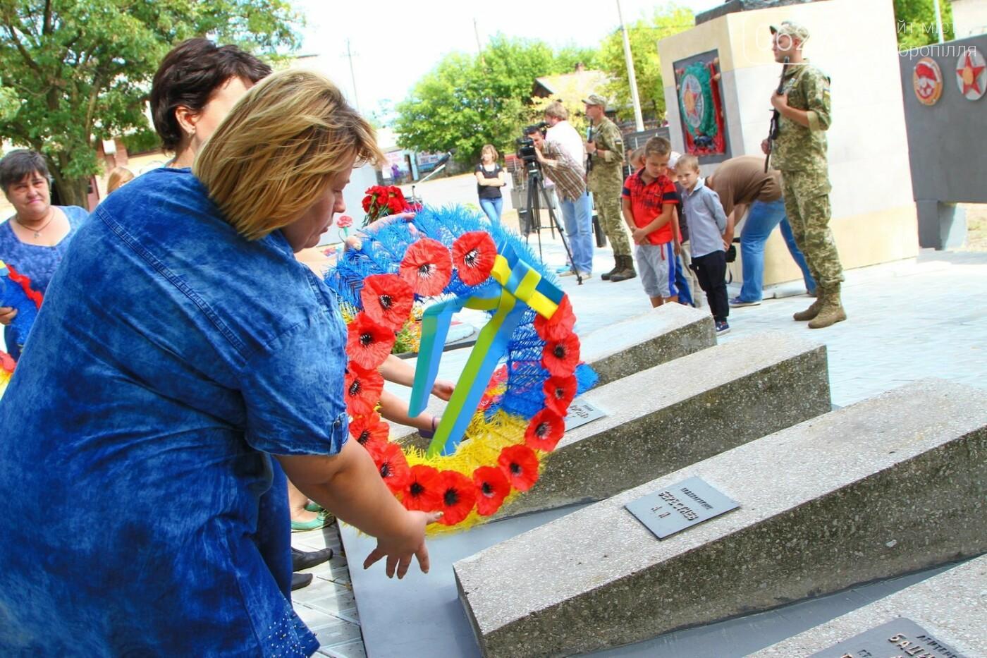 Как прошла 75-я годовщина освобождения Донбасса в регионе: фото, фото-2