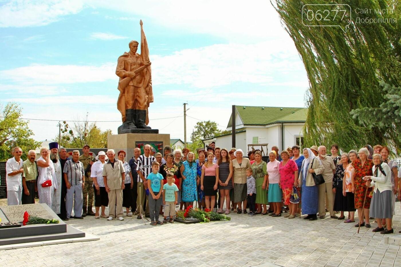 Как прошла 75-я годовщина освобождения Донбасса в регионе: фото, фото-7