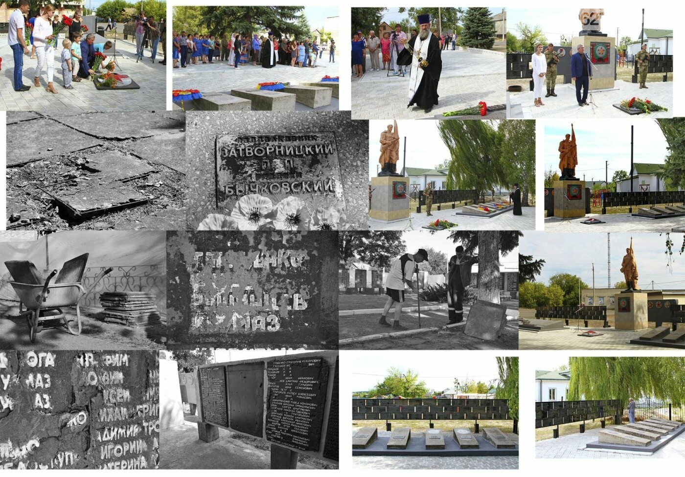 Как прошла 75-я годовщина освобождения Донбасса в регионе: фото, фото-19