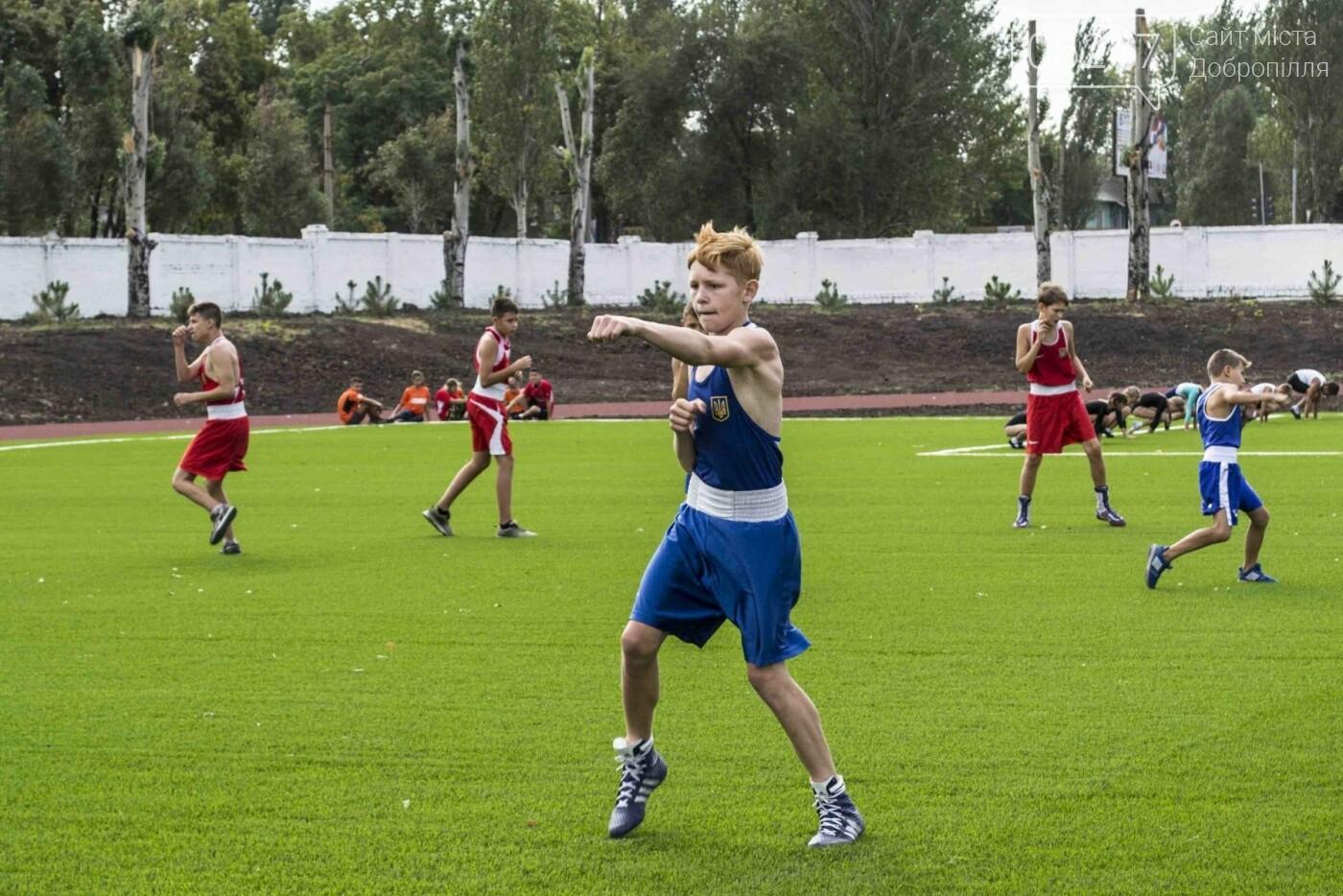 Обогатители ЦОФ Добропольская приняли участие в спортивном празднике на обновленном стадионе, фото-2