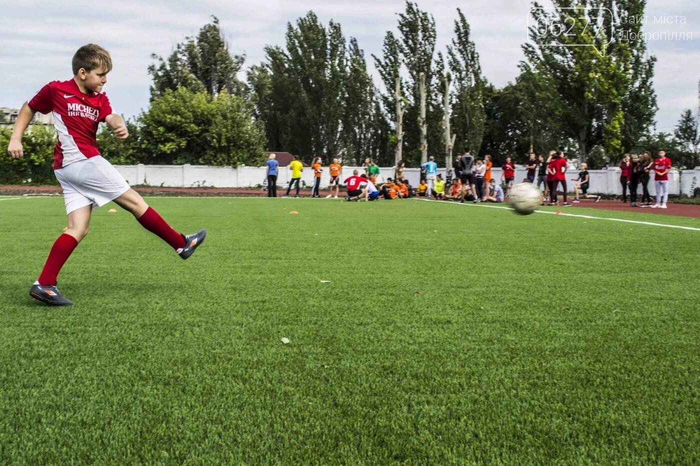 Обогатители ЦОФ Добропольская приняли участие в спортивном празднике на обновленном стадионе, фото-4