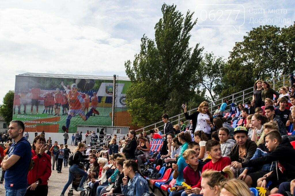 Обогатители ЦОФ Добропольская приняли участие в спортивном празднике на обновленном стадионе, фото-3