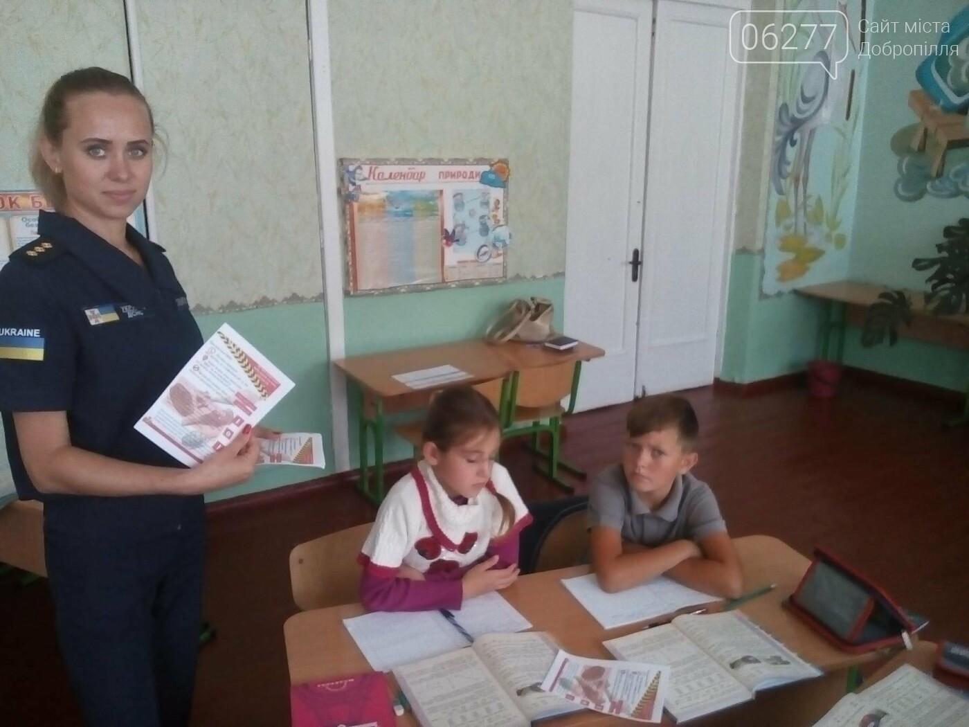 Рятувальники міста Добропілля вчили школярів, як діяти при виявленні вибухонебезпечного предмету, фото-1