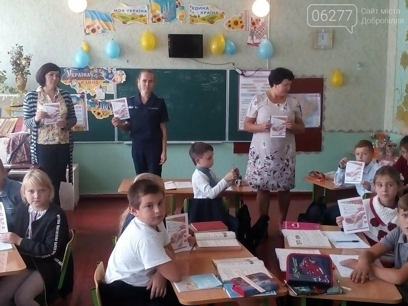 Рятувальники міста Добропілля вчили школярів, як діяти при виявленні вибухонебезпечного предмету, фото-2
