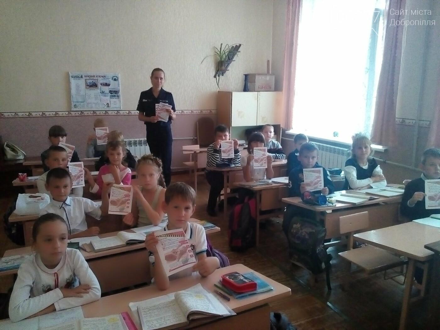 Рятувальники міста Добропілля вчили школярів, як діяти при виявленні вибухонебезпечного предмету, фото-3
