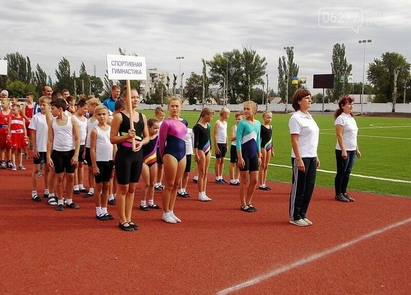 1 вересня дитячо-юнацька спортивна школа Добропілля відчинила двері в світ спорту, фото-4