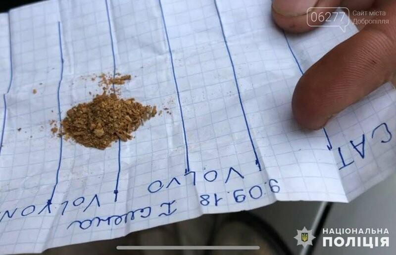 Житель Доброполья «нашел» шприц с опием в своем почтовом ящике, фото-2
