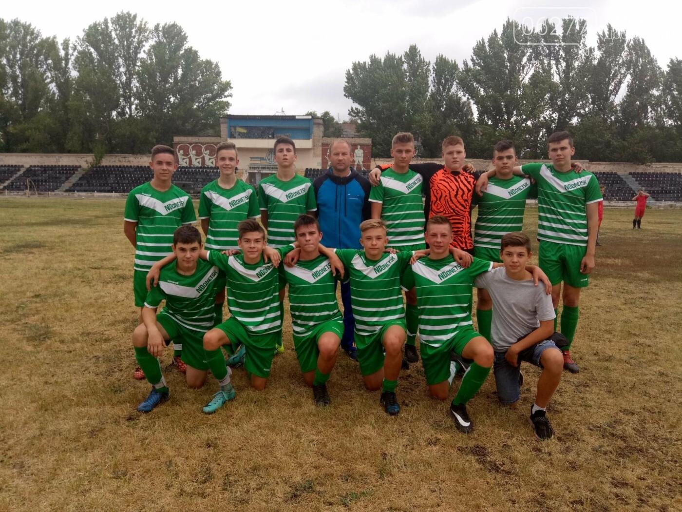 Розпочався Чемпіонат Донецької області з футболу 2018 року серед юнаків, фото-1