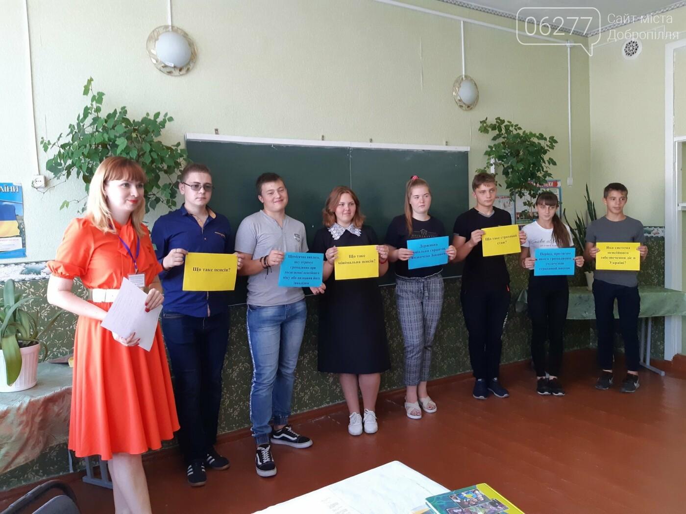 Квест-игра с учениками Анновской ООШ I-III ст., фото-1