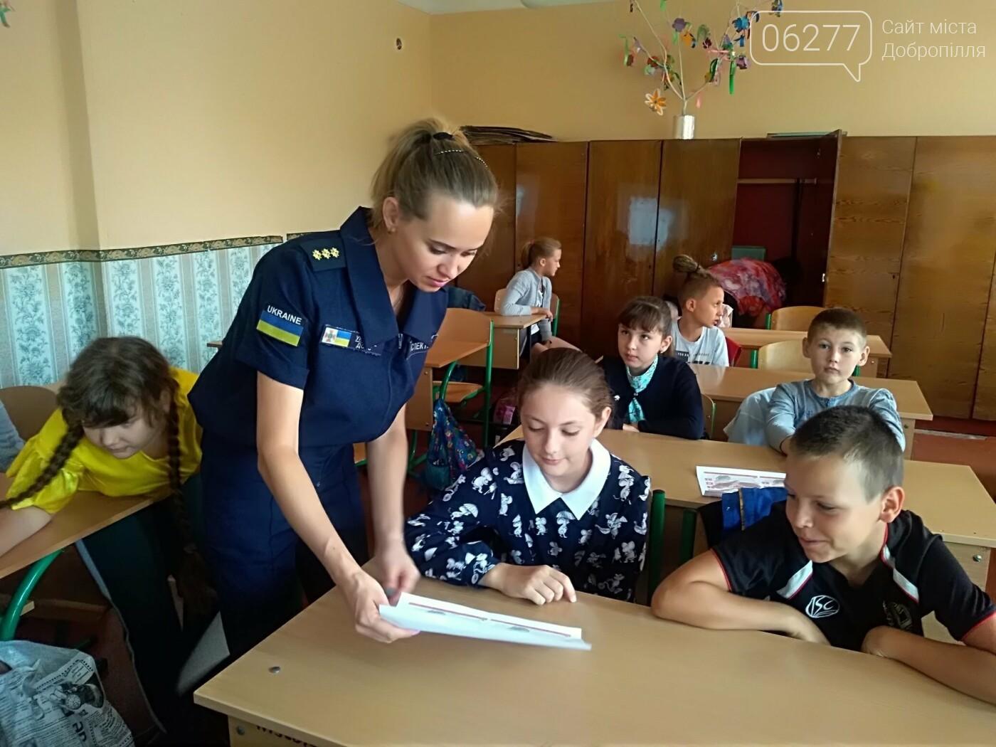 Рятувальники провели із школярам Новодонецького повчальну бесіду, фото-1