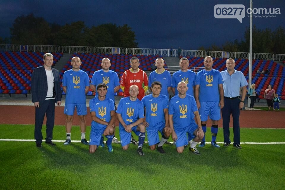 Команда Добропільського відділення поліції позмагалась за звання найкращих, фото-1