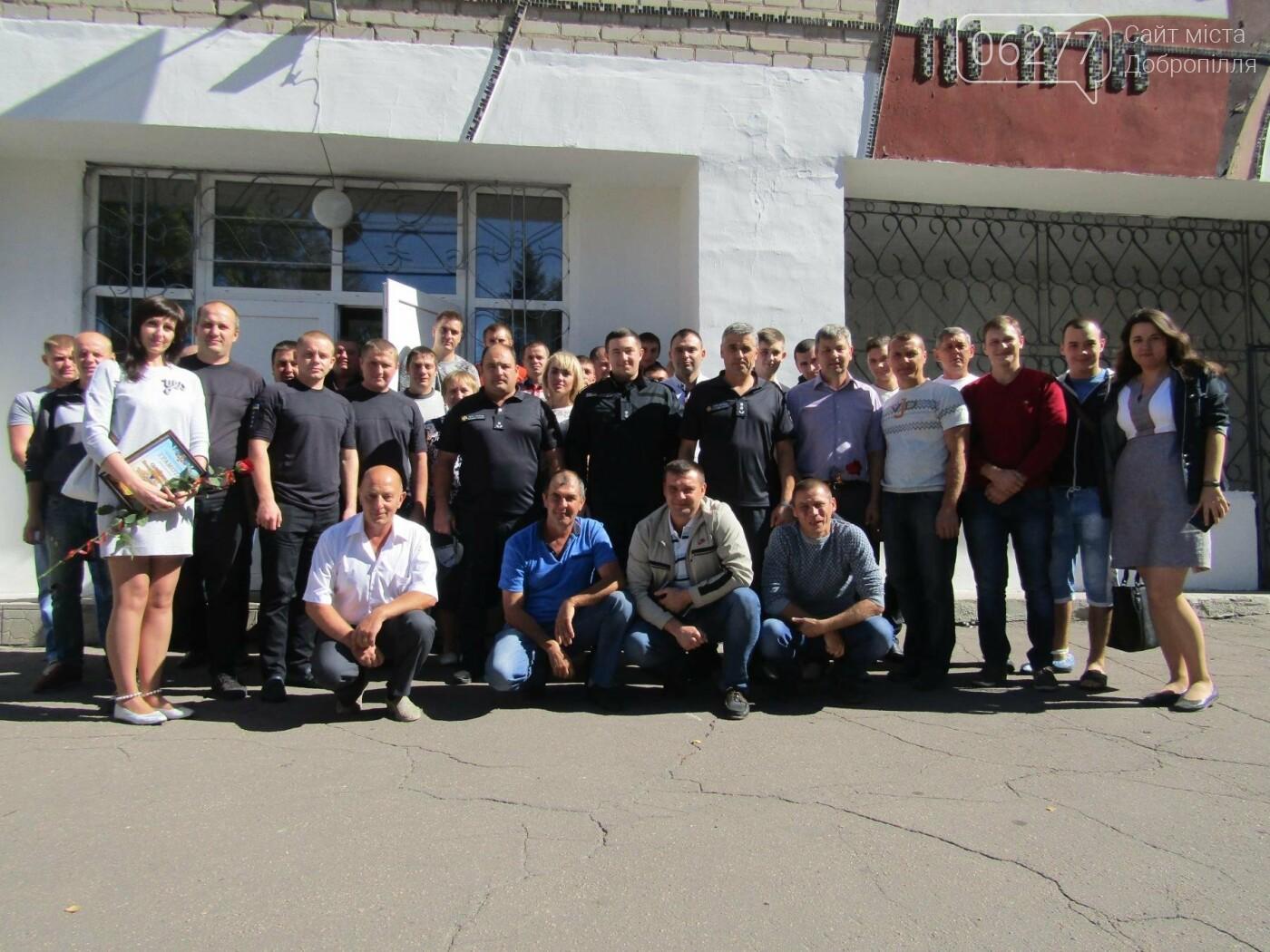 У Добропіллі відзначили кращих рятівників, фото-4