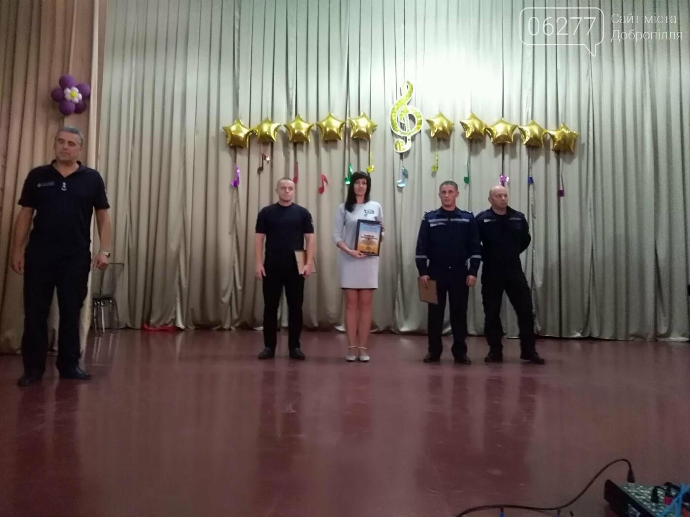 У Добропіллі відзначили кращих рятівників, фото-2