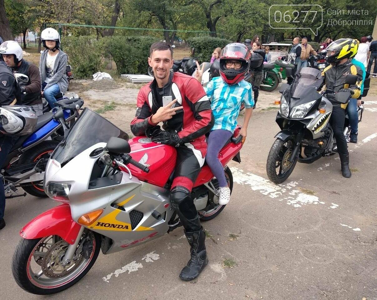 Мотоциклисты Доброполья приняли участие в благотворительной акции, фото-4