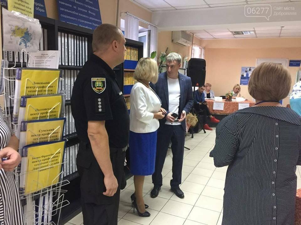 """Сьогодні у Добропільському міському центрі зайнятості відбувся Ярмарок вакансій та послуг служби зайнятості """"Гідна робота для кожного"""", фото-2"""