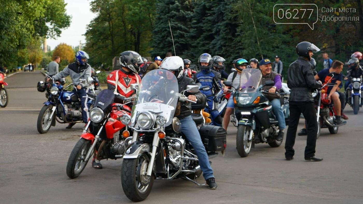 Мотоциклисты Большого Доброполья провели мероприятие ко Дню памяти погибших мотоциклистов, фото-1