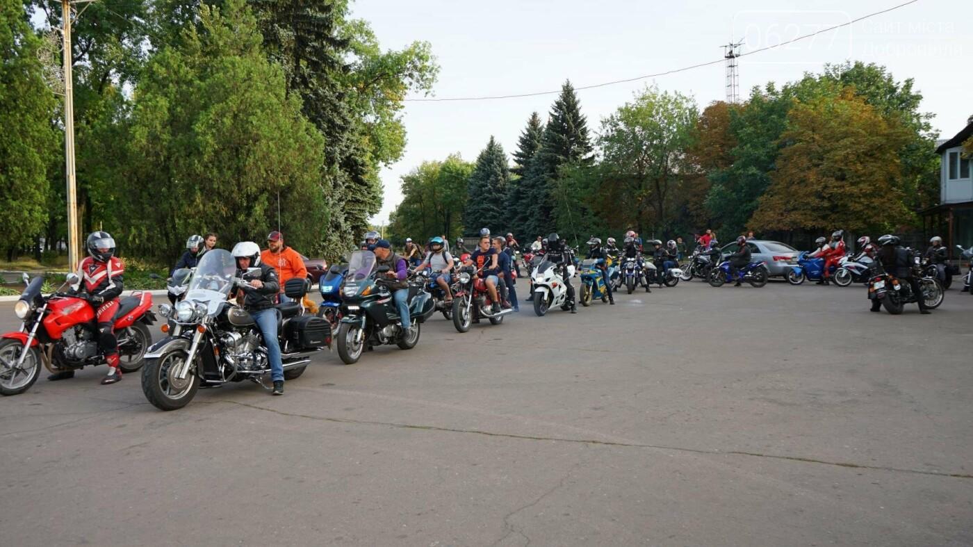 Мотоциклисты Большого Доброполья провели мероприятие ко Дню памяти погибших мотоциклистов, фото-2
