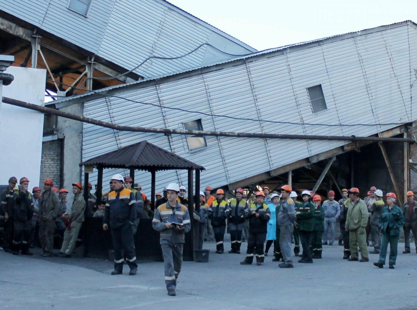 Обогатители и спасатели боролись с «пожаром» на Добропольской ЦОФ, фото-2