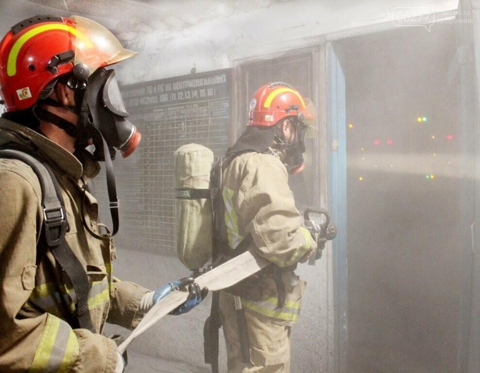 Обогатители и спасатели боролись с «пожаром» на Добропольской ЦОФ, фото-1