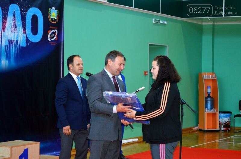 В Добропіллі відбувся Чемпіонат Донецької області з дзюдо, фото-2